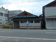 【志帖011】港入江中古住宅