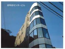 志布志センタービル(貸事務所他)